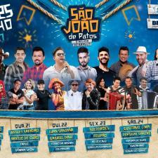 Divulgada programação completa do São João de Patos 2017