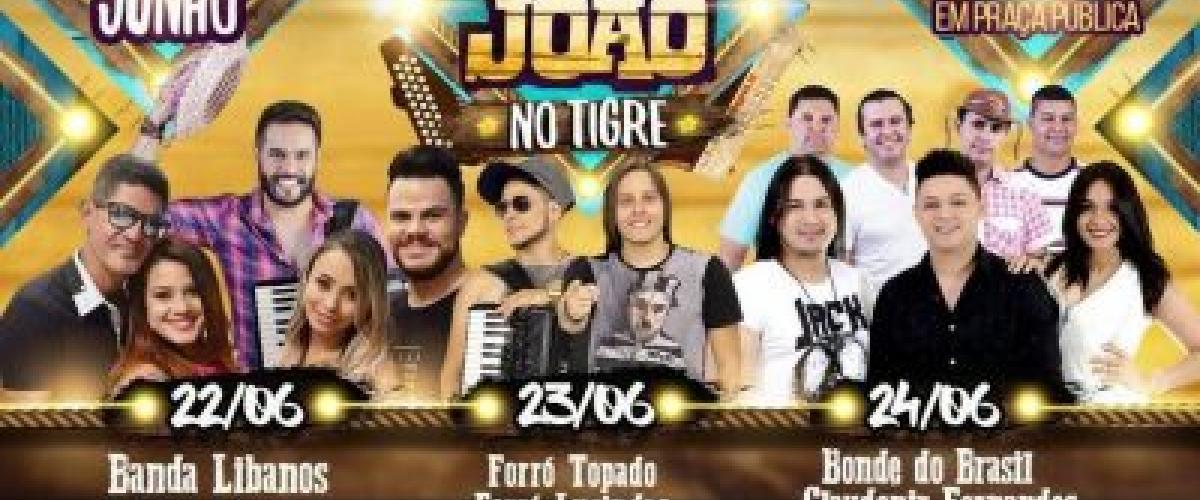 Prefeitura de São João do Tigre anuncia atrações do São João 2017; confira
